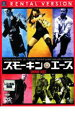 DVD>洋画>ギャング・マフィア商品ページ。レビューが多い順(価格帯指定なし)第2位