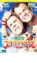 楽天DVDZAKUZAKU【バーゲン】【中古】DVD▼俺たち ステップ・ブラザース 義兄弟▽レンタル落ち