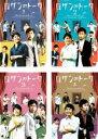【中古】DVD▼ロザンのトーク(4枚セット)1、2、3、4▽レンタル落ち 全4巻【お笑い】