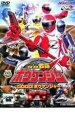 【バーゲン】【中古】DVD▼ヒーロークラブ 轟轟戦隊 ボウケンジャー 1 GOGO!ボウケンジャー▽レンタル落ち【東映】