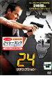 【バーゲン】【中古】DVD▼24 TWENTY FOUR トゥエンティフォー リデンプション▽レンタル落ち【海外ドラマ】