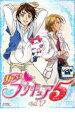 DVD>アニメ>キッズアニメ>作品名・は行商品ページ。レビューが多い順(価格帯指定なし)第3位