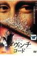 【バーゲン】【中古】DVD▼【訳あり】ダ・ヴィンチ・コード▽レンタル落ち
