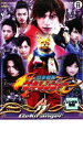 【中古】DVD▼獣拳戦隊 ゲキレンジャー 11▽レンタル落ち【東映】