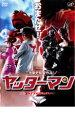 【バーゲン】【中古】DVD▼ヤッターマン▽レンタル落ち - DVDZAKUZAKU