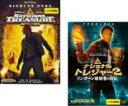2パック【中古】DVD▼ナショナル トレジャー(2枚セット)Vol 1 2 リンカーン暗殺者の日記▽レンタル落ち 全2巻