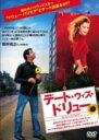 楽天DVDZAKUZAKU【バーゲン】【中古】DVD▼デート・ウィズ・ドリュー▽レンタル落ち