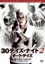 【中古】DVD▼30デイズ・ナイト 2 ダーク・デイズ▽レンタル落ち【ホラー】
