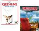 2パック【中古】DVD▼グレムリン(2枚セット)1、2 新 種 誕 生▽レンタル落ち 全2巻【ホラー】