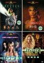 【中古】DVD▼スピーシーズ(4枚セット)1・2・3・4▽レンタル落ち 全4巻【ホラー】