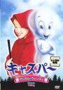 【中古】DVD▼キャスパー マジカル・ウェンディ▽レンタル落ち