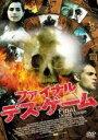 【中古】DVD▼ファイナル デス・ゲーム▽レンタル落ち【ホラー】