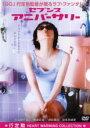 【バーゲン】【中古】DVD▼セブンス アニバーサリー▽レンタル落ち
