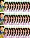 全巻セット【送料無料】SS【中古】DVD▼続 人魚姫(30枚セット)第1話〜最終話▽レンタル落ち【韓国ドラマ】【10P03Dec16】