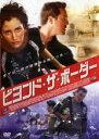 【中古】DVD▼ビヨンド・ザ・ボーダー▽レンタル落ち