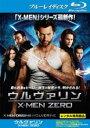 【中古】Blu-ray▼ウルヴァリン X−MEN ZERO ブルーレイディスク▽レンタル落ち