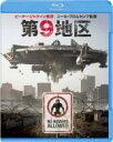 【中古】Blu-ray▼第9地区 ブルーレイディスク▽レンタル落ち
