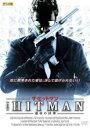 【バーゲンセール】【中古】DVD▼ザ・ヒットマン 運命の凶弾▽レンタル落ち