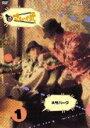 【バーゲンセール】【中古】DVD▼さまぁ〜ず式 1 大竹パーク▽レンタル落ち【お笑い】