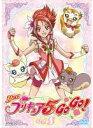 【中古】DVD▼Yes!プリキュア5GoGo! 5(第13話〜第15