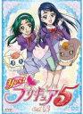 【バーゲン】【中古】DVD▼Yes!プリキュア5 Vol.14(第40話〜第42話)▽レンタル落ち