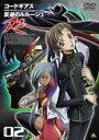 【中古】DVD▼コードギアス 反逆のルルーシュR2 volume02(第2話~第4話)▽レンタル落ち