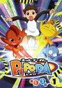 【バーゲンセール】【中古】DVD▼ネットゴースト PIPOPA 1(第1話~第3話)▽レンタル落ち