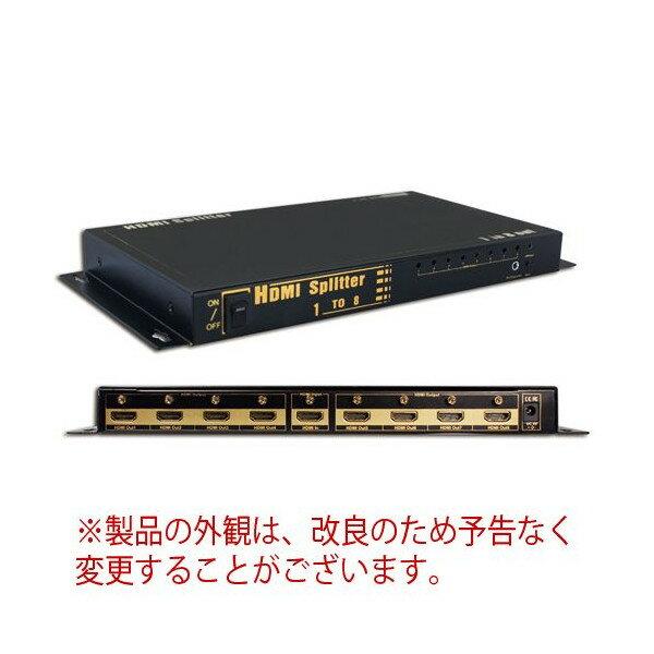 HDMI対応スリムスプリッター1入力8出力(1×8)HDMIスプリッターHDMI分配器 【送料無料】【10P28Sep16】【10P01Oct16】