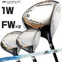 マキシマックスリミテッド2ドライバー + マキシマックスFW 3本セット ワークテック飛匠シャフト仕様 WORKS GOLF ワークスゴルフ