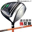 【ルール適合】ダイナミクス ドライバー ドラコンATTAS90tシャフト仕様 ゴルフクラブ