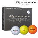 【公認球】 ゴルフボール ダイナミクス 1ダース(12球) Dynamix