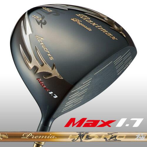 【超高反発】マキシマックス ブラックプレミア リミテッド MAX1.7  ワークスゴルフ WORKS GOLF 飛距離 飛ぶ 曲がらない スライス ゴルフドライバー 高反発ドライバー ドラコン 1.7mm極薄フェース超高反発モデル