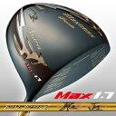 【超高反発】マキシマックス ブラックプレミア リミテッド MAX1.7 ゴールドドラコン飛匠仕様 ワークスゴルフ WORKS GOLF 飛距離 飛ぶ ゴルフドライバー ドライバー