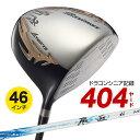 ゴルフ クラブ ドライバー メンズ 46インチ ルール適合 マキシマックス リミテッド2 ワークテック飛匠シャフト仕様 ワークスゴルフ 飛距離 飛ぶ ドラコン