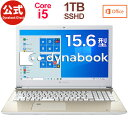 【9月上旬頃】【売れ筋商品】dynabook CZ45/LG...