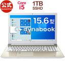 【6月上旬頃】【売れ筋商品】dynabook CZ45/LG...