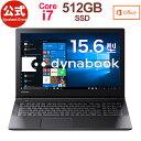 dynabook EZ55/LBSD(W6EZ55BLBB)(Windows 10/Office Home & Business 2019/15.6型 FHD /Core i7-8550U /DVDスーパーマルチ/512GB SSD/ブラック)