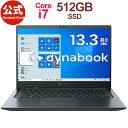 【3月下旬頃】【おすすめ】dynabook GZ/HRL(W6GZ83RRLB)(Windows 10 Pro/Officeなし/13.3型ワイド FHD 高輝度 高色純度 広視野角 /Core i7-1165G7 /512GB SSD/オニキスブルー)
