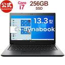 【おすすめ】dynabook SZ73/RB(W6SZ73RRBB)(Windows 10 Pro/Officeなし/13.3型FHD 高輝度 高色純度 広視野角 /Core i7-10510U /256GB SSD/ブラック)