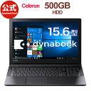 東芝 dynabook AZ15/MB(PAZ15MB-SND)(Windows 10/Officeなし/15.6型 HD /Celeron 3867U/DVDスーパーマルチ/500GB/ブラック)