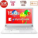 東芝 dynabook AZ45/GW(PAZ45GW-SEN)(Windows 10/Office Home & Business 2019/15.6型 HD /Core i5-8250U /DVDスーパーマルチ/1TB/リュクスホワイト)