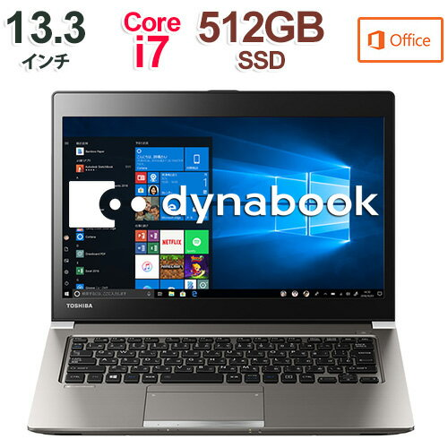【当店ポイント3倍】【売れ筋商品】東芝 dynabook RZ63/MS(PRZ63MS-NEA)(Windows 10/Office Home & Business 2019/13.3型 FHD 軽量・高輝度 /Core i7-8550U /512GB SSD/コスモシルバー)