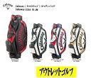 キャロウェイ(Callaway) キャディバッグ Callaway Exia 16 JM (キャロウェイ エクシア 16JM )日本正規品