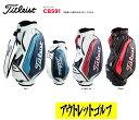 タイトリスト(Titleist) CB591 スポーツモデル キャディバッグ【2015年モデル】