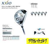 【新品】ダンロップ ゼクシオ8 フェアウェイウッド MP-800 カーボンシャフト 日本正規品 メーカー保証書付き (2014年モデル)