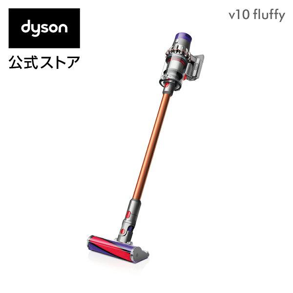 【2,000円クーポン実施中】ダイソン Dyson Cyclone V10 Fluffy サイクロン式 コードレス掃除機 dyson SV12FF 2018年モデル