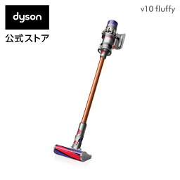 <strong>ダイソン</strong> Dyson Cyclone V10 Fluffy サイクロン式 <strong>コードレス</strong><strong>掃除機</strong> dyson SV12FF 2018年モデル【フロアドックセットではありません】