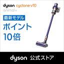 ダイソン Dyson Cyclone V10 Animal+...