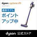 ダイソン Dyson V10 Animal+ サイクロン式 コードレス掃除機 dyson SV12ANCOM 2018年最新モデル
