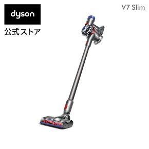 26%OFF【期間限定価格】5/6 9:59amまで!ダイソン Dyson V7 Slim サイクロン式 コードレス掃除機 dyson SV11SLM 軽量モデル